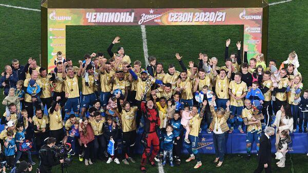 Награждение игроков ФК Зенит - чемпионов России по футболу