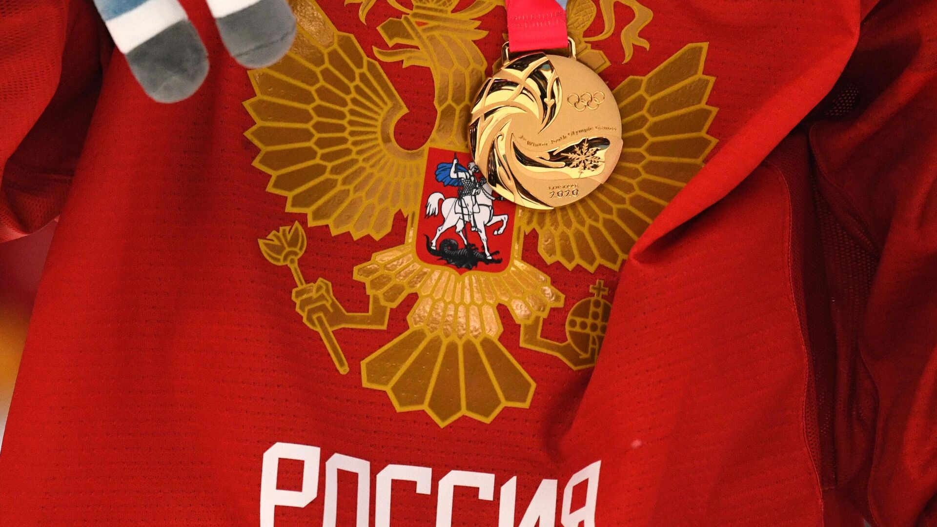 Зимняя юношеская Олимпиада - 2020. Хоккей. Юноши. Финал - РИА Новости, 1920, 04.05.2021