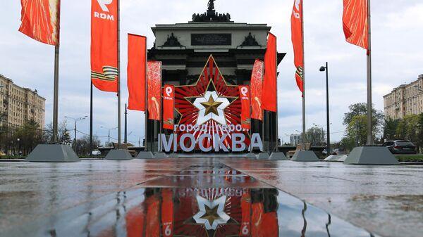 ВЦИОМ выяснил, сколько россиян примут участие в торжествах в День Победы