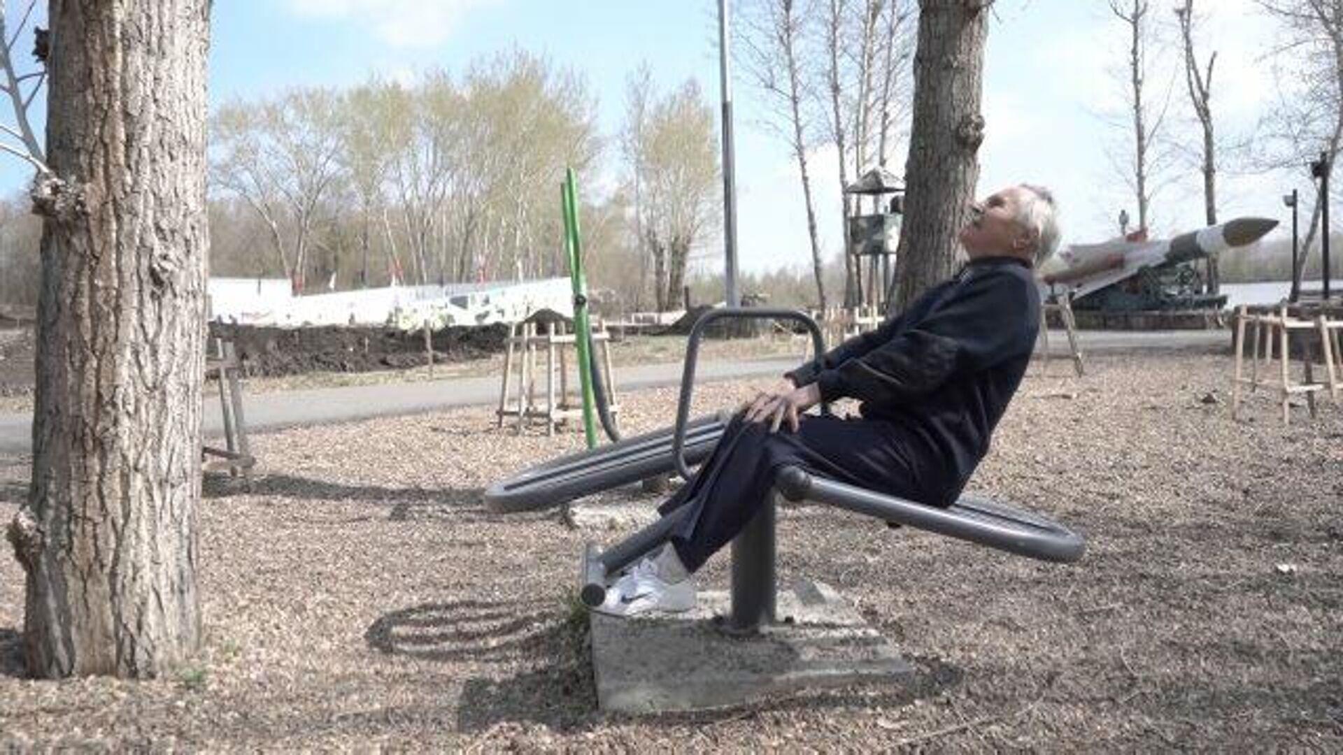 Движение – жизнь: 94-летний ветеран сдал нормы ГТО на золотой значок - РИА Новости, 1920, 07.05.2021