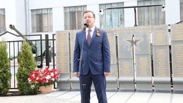 Губернатор Самарской области Дмитрий Азаров на открытии мемориала Генералы земли Самарской