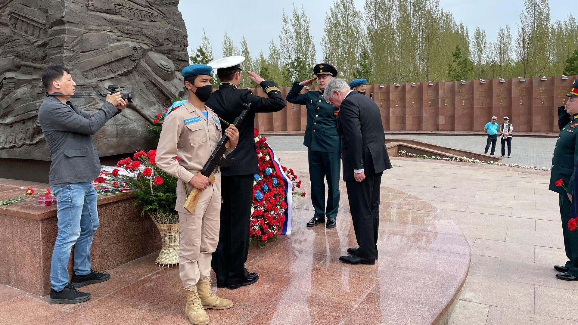 Посол России возложил в Нур-Султане цветы к памятнику генералу Панфилову - РИА Новости, 1920, 09.05.2021