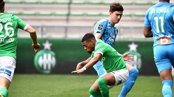 Матч Лиги 1 между Сент-Этьеном и Марселем