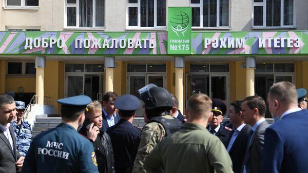 Спецборт МЧС прибыл в Казань для эвакуации пострадавших при стрельбе