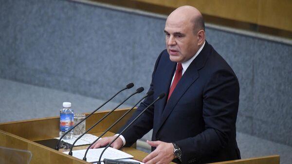 Председатель правительства РФ Михаил Мишустин выступает в Государственной думе РФ с отчетом о работе правительства за 2020 год