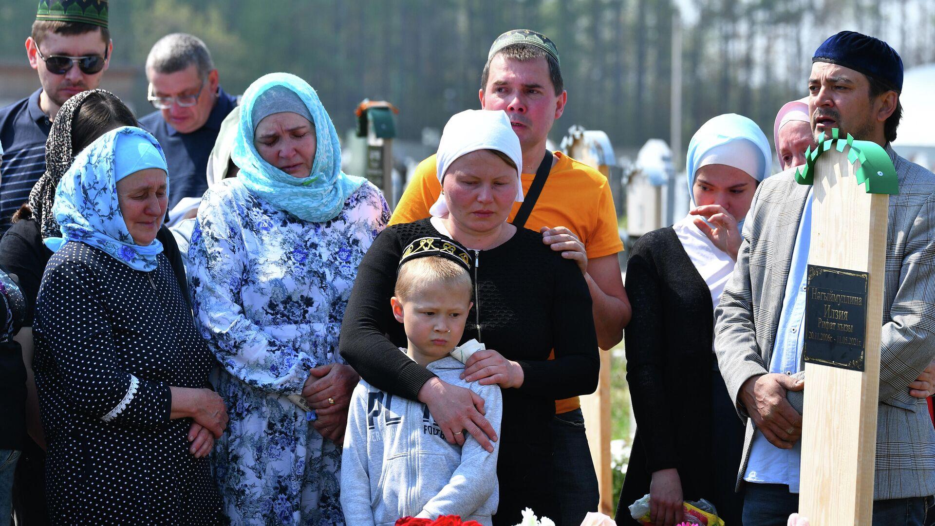 Похороны погибших в результате стрельбы в школе №175 в Казани - РИА Новости, 1920, 13.05.2021