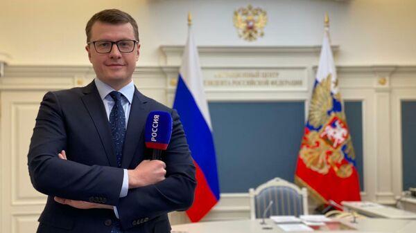 Автор и соведущий программы Москва. Кремль. Путин Павел Зарубин