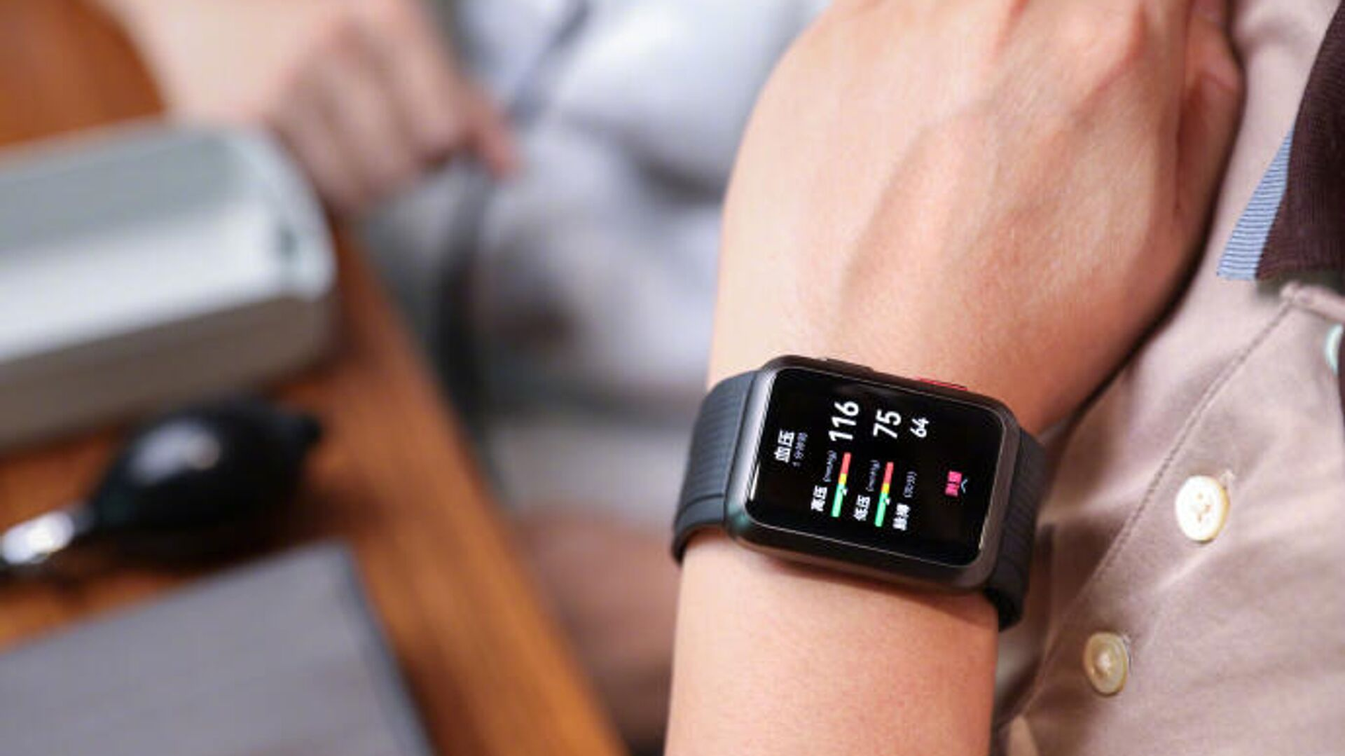 Huawei создаст умные часы для гипертоников