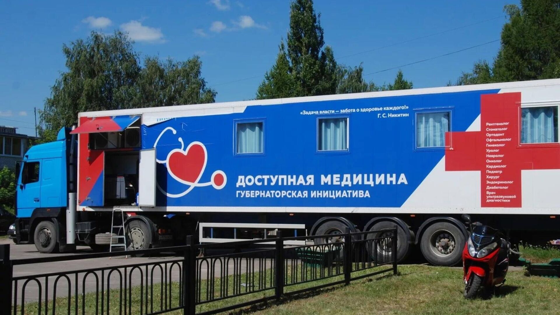 Предприятие под Нижним Новгородом получит заем на 1,5 миллиарда рублей