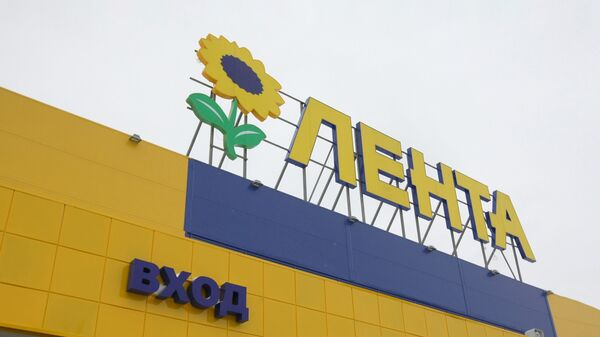 Открытие гипермаркета Лента в Новосибирске