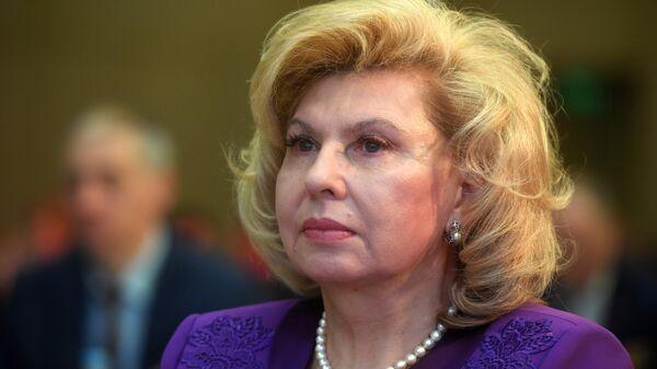 Москалькова призвала ООН и СЕ отреагировать на проект о коренных народах