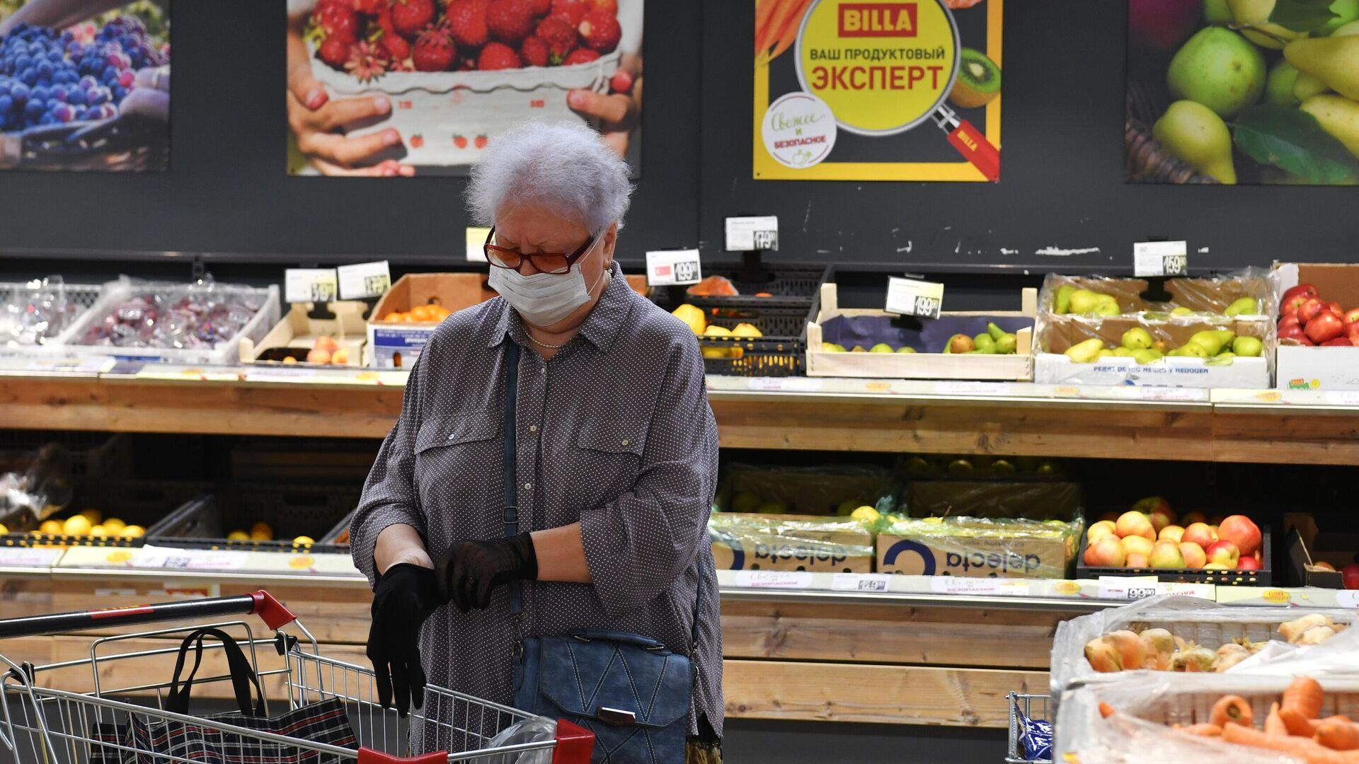 Посетительница в одном из супермаркетов Billa в Москве - РИА Новости, 1920, 19.05.2021