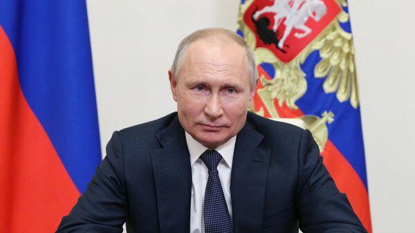 Президент РФ Владимир Путин выступает с видеоприветствием к участникам онлайн-марафона Новое знание