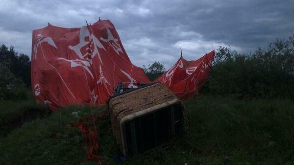 Крушение воздушного шара во время фестиваля воздушных шаров в Хмельницкой области Украины