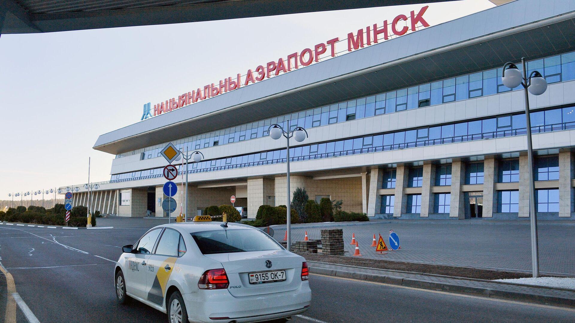 Национальный аэропорт Минск - РИА Новости, 1920, 23.06.2021