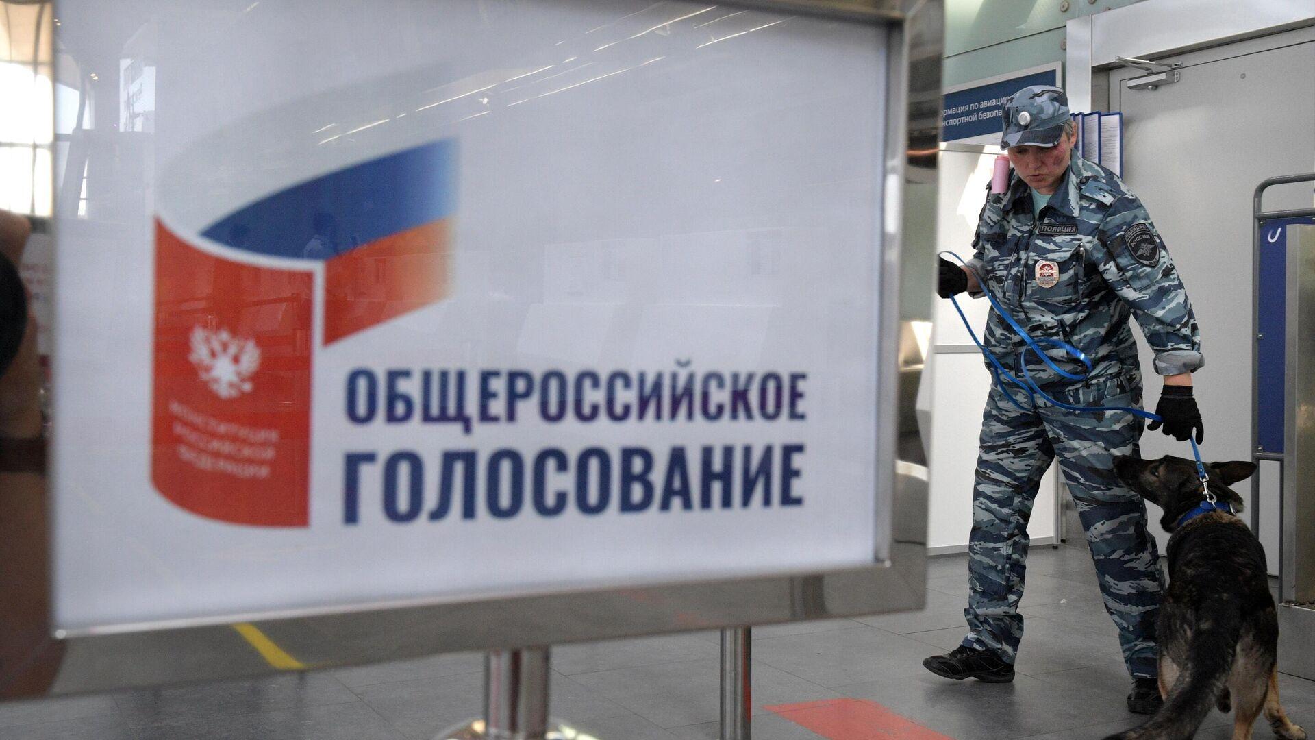 Госдума во II чтении одобрила запрет на участие в выборах причастным к экстремизму
