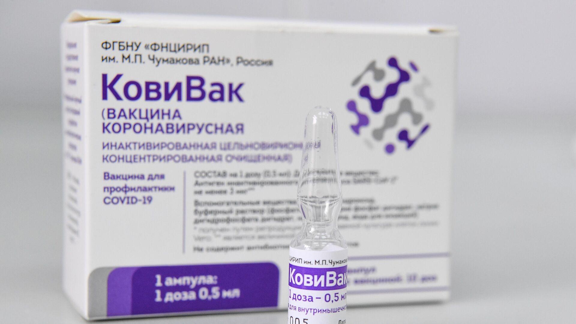Вакцинация препаратом КовиВак в городской поликлинике №7 в Новосибирске - РИА Новости, 1920, 22.06.2021
