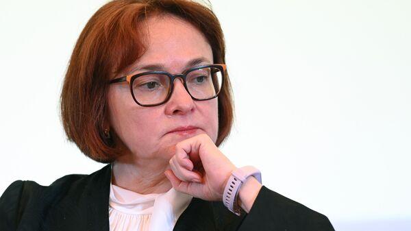 Председатель Центрального банка РФ Эльвира Набиуллина на III Съезде Ассоциации банков России в Москве