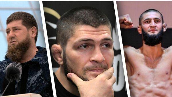 Кадыров, Нурмагомедов и Чимаев