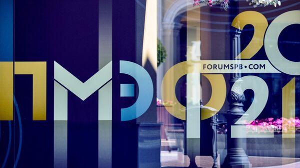 Логотип ПМЭФ-2021 в центре аккредитации №1 Петербургского международного экономического форума - 2021 в Санкт-Петербурге