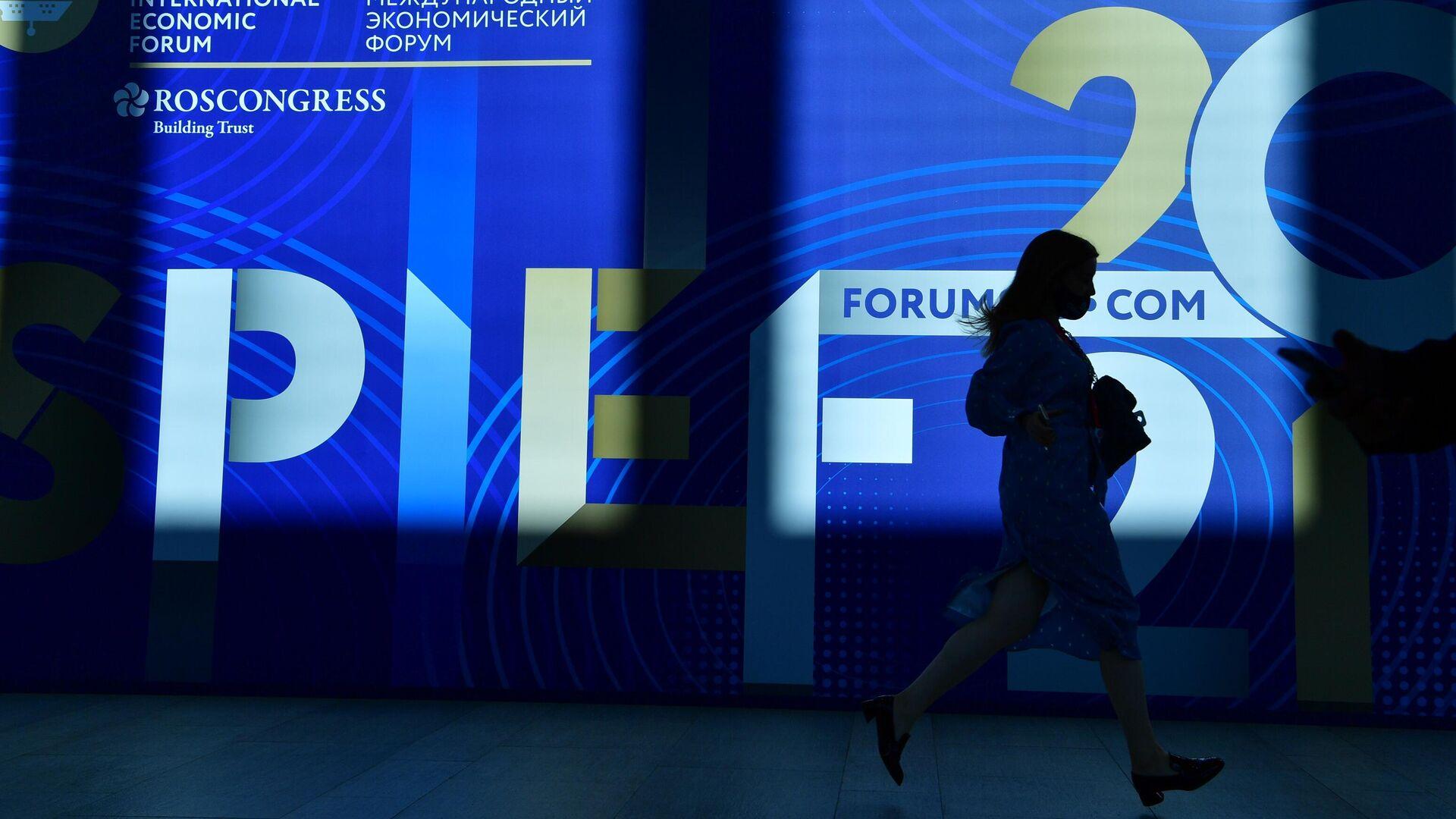 Участница Петербургского международного экономического форума - 2021 - РИА Новости, 1920, 03.06.2021