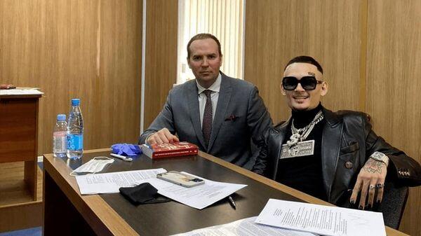 Моргенштерн в суде