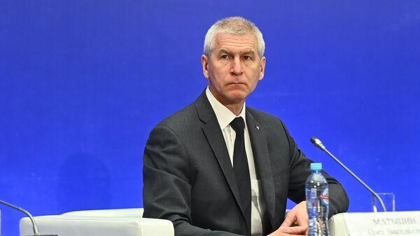 Министр спорта РФ Олег Матыцин на церемонии открытия конгрессно-выставочного мероприятия SportForumLive.