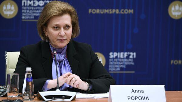 Руководитель Роспотребнадзора - главный государственный санитарный врач РФ Анна Попова на ПМЭФ