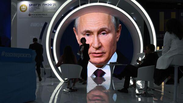 Трансляция выступления президента РФ Владимира Путина на пленарной сессии Петербургского международного экономического форума - 2021