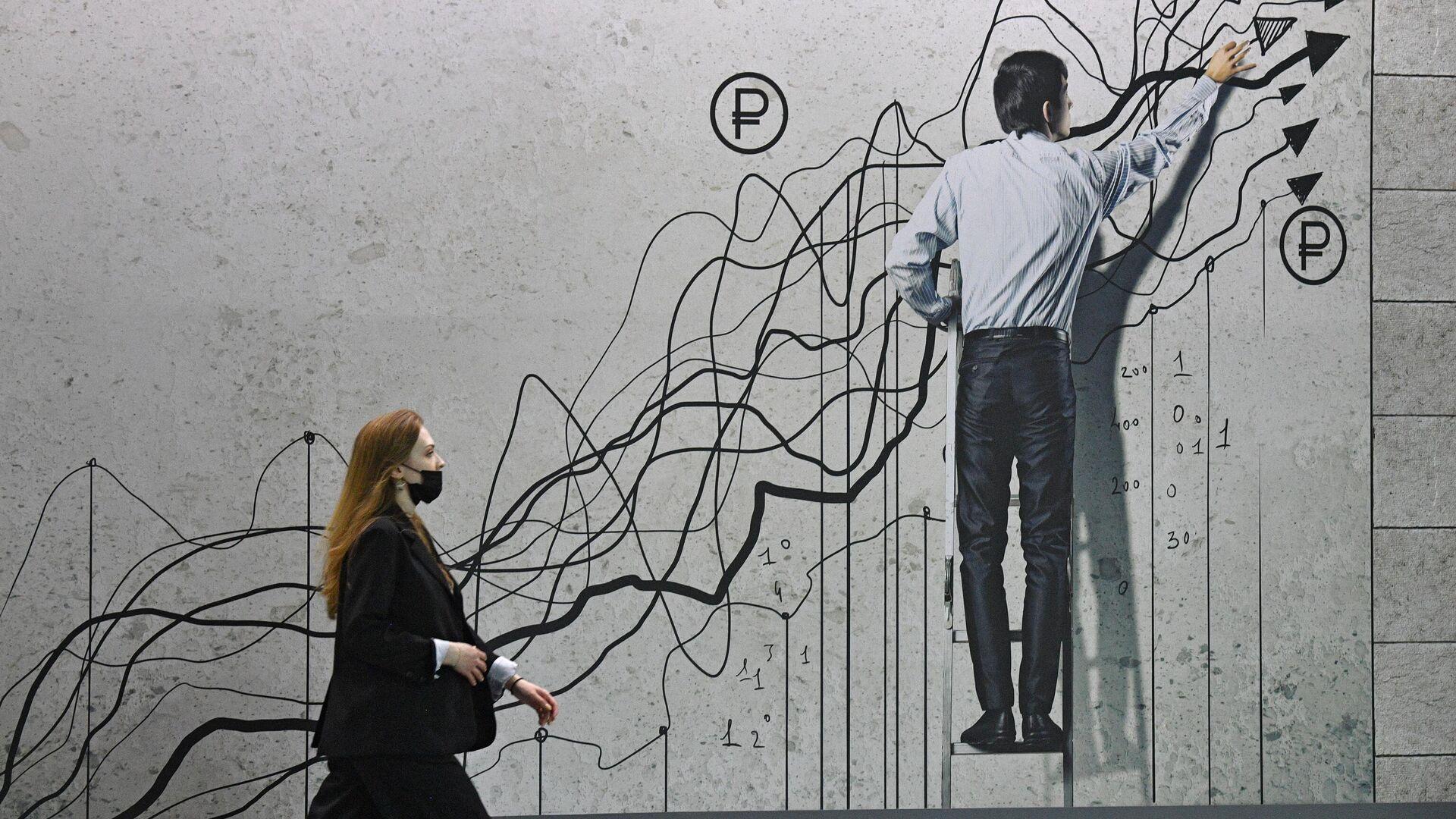 Участница Петербургского международного экономического форума - 2021 в конгрессно-выставочном центре Экспофорум - РИА Новости, 1920, 03.08.2021