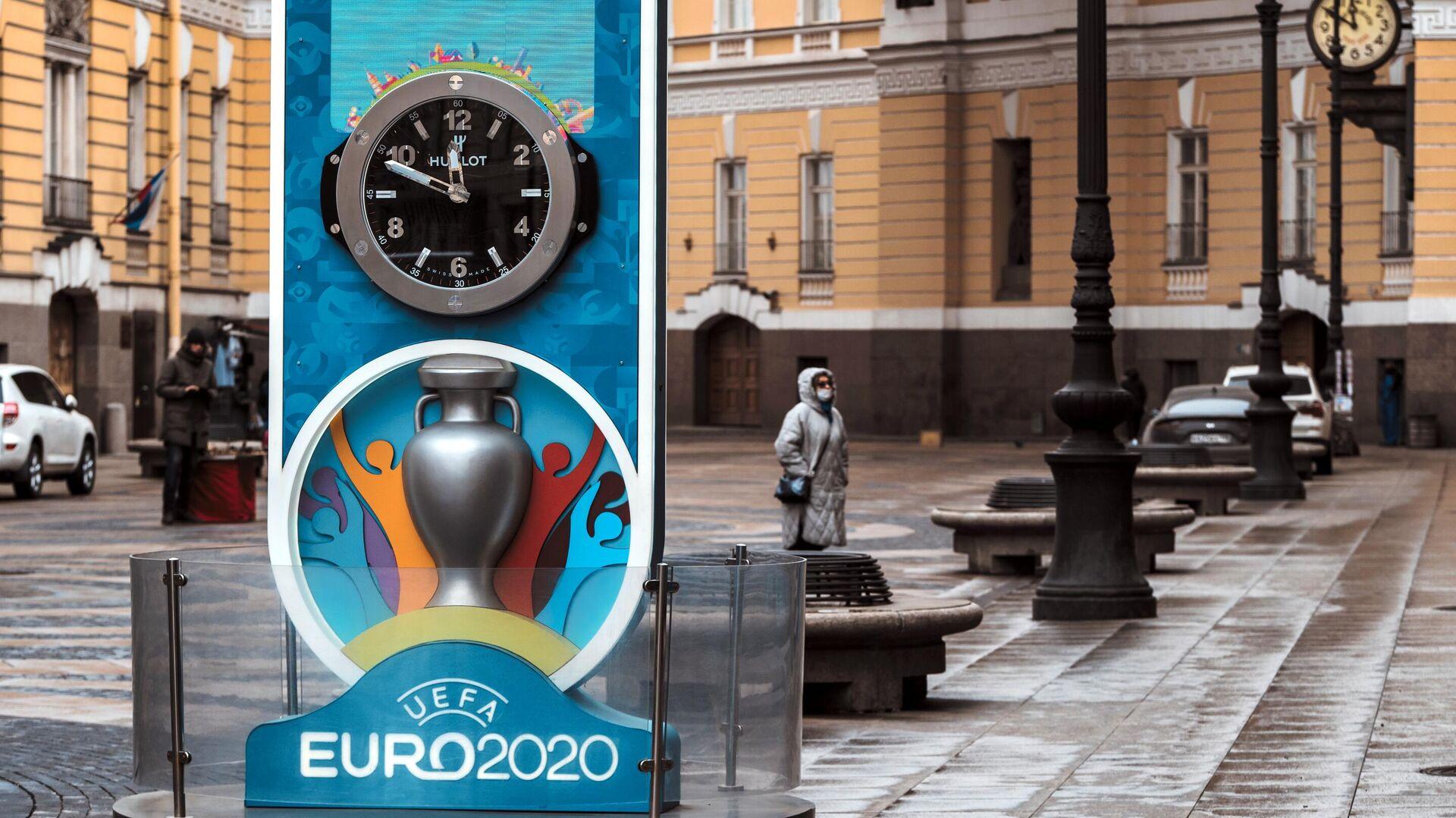 Евро-2020 - РИА Новости, 1920, 11.06.2021