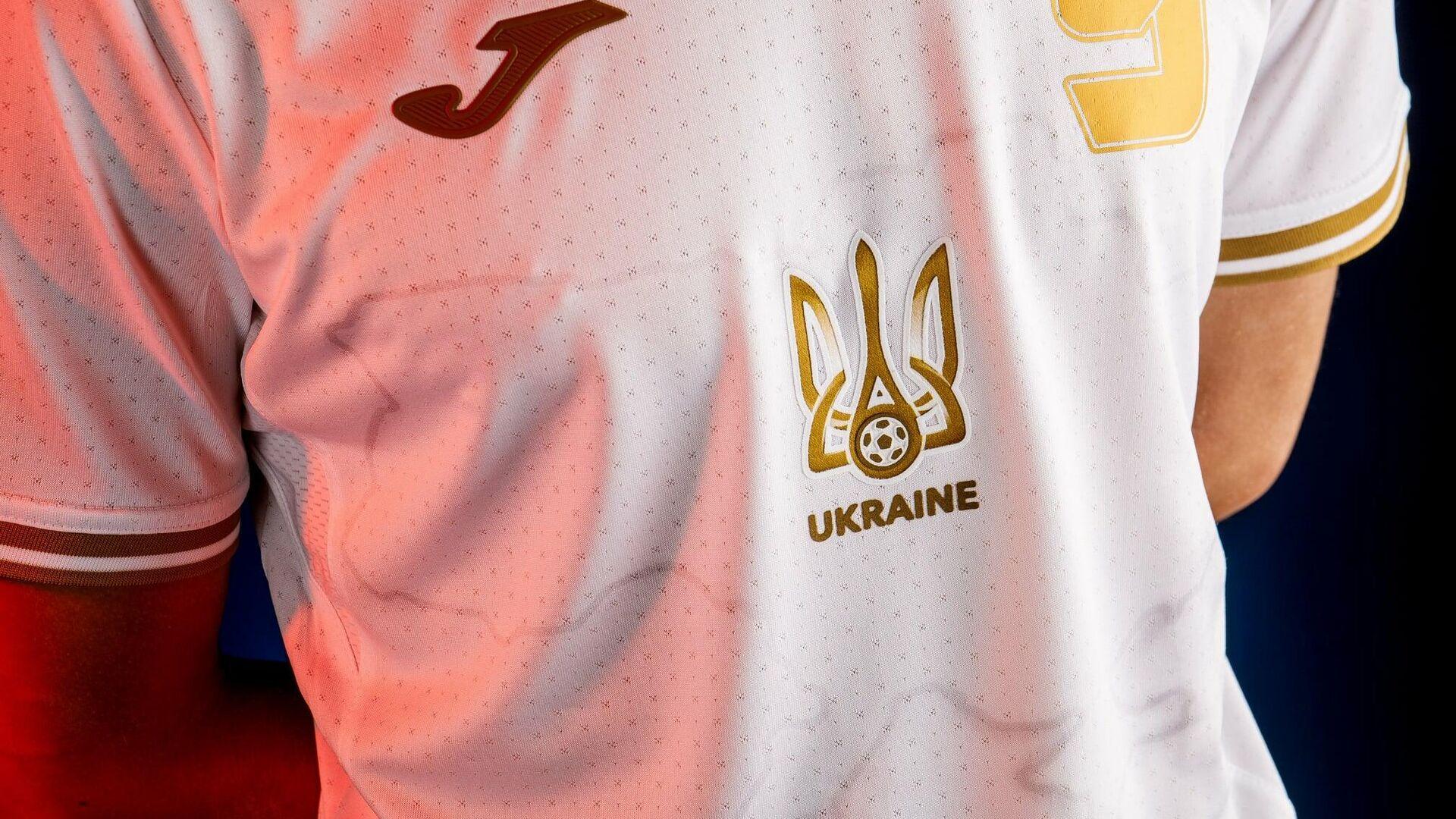 Новая форма для ЕВРО-2020 украинской сборной - РИА Новости, 1920, 07.06.2021