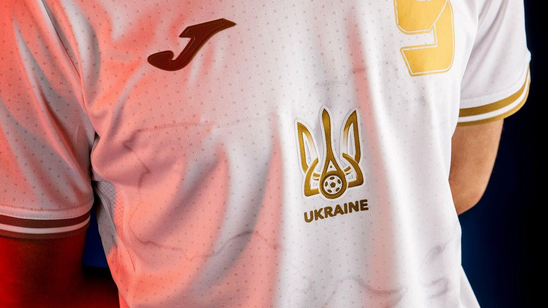 Новая форма для ЕВРО-2020 украинской сборной - РИА Новости, 1920, 11.06.2021