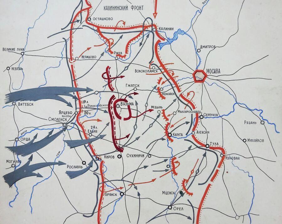 Краеведческий музей. Карта Вяземского сражения