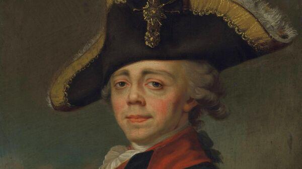 """Дмитрий Левицкий """"Портрет императора Павла I (1754-1801)"""""""