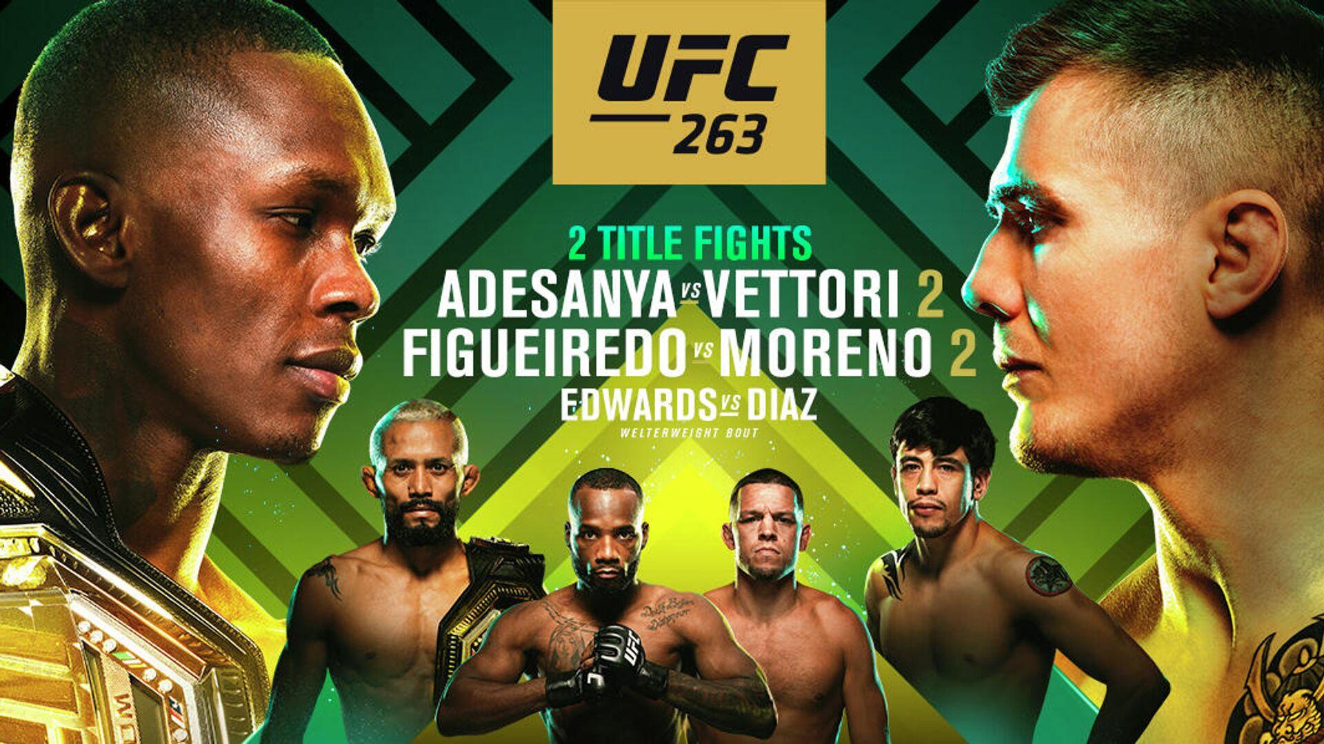 Постер UFC 263 - РИА Новости, 1920, 13.06.2021
