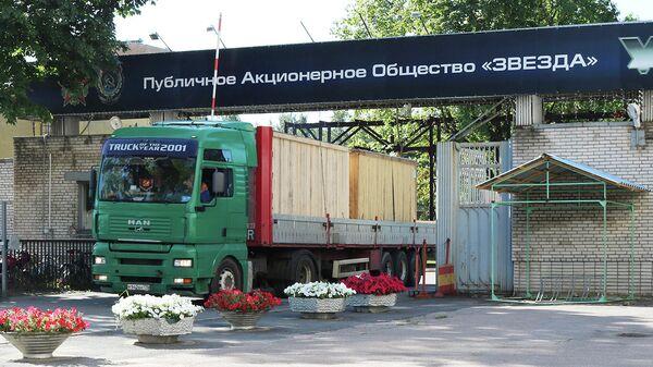 Завод Звезда в Санкт-Петербурге