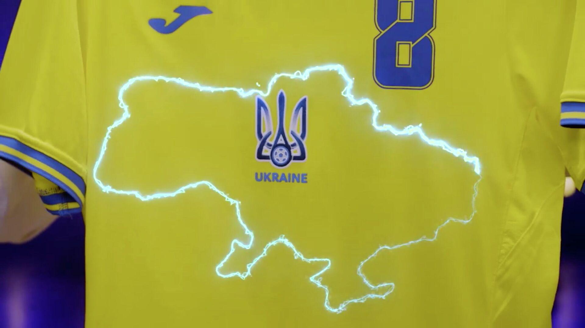 Форма сборной Украины по футболу на ЕВРО-2020 - РИА Новости, 1920, 14.06.2021