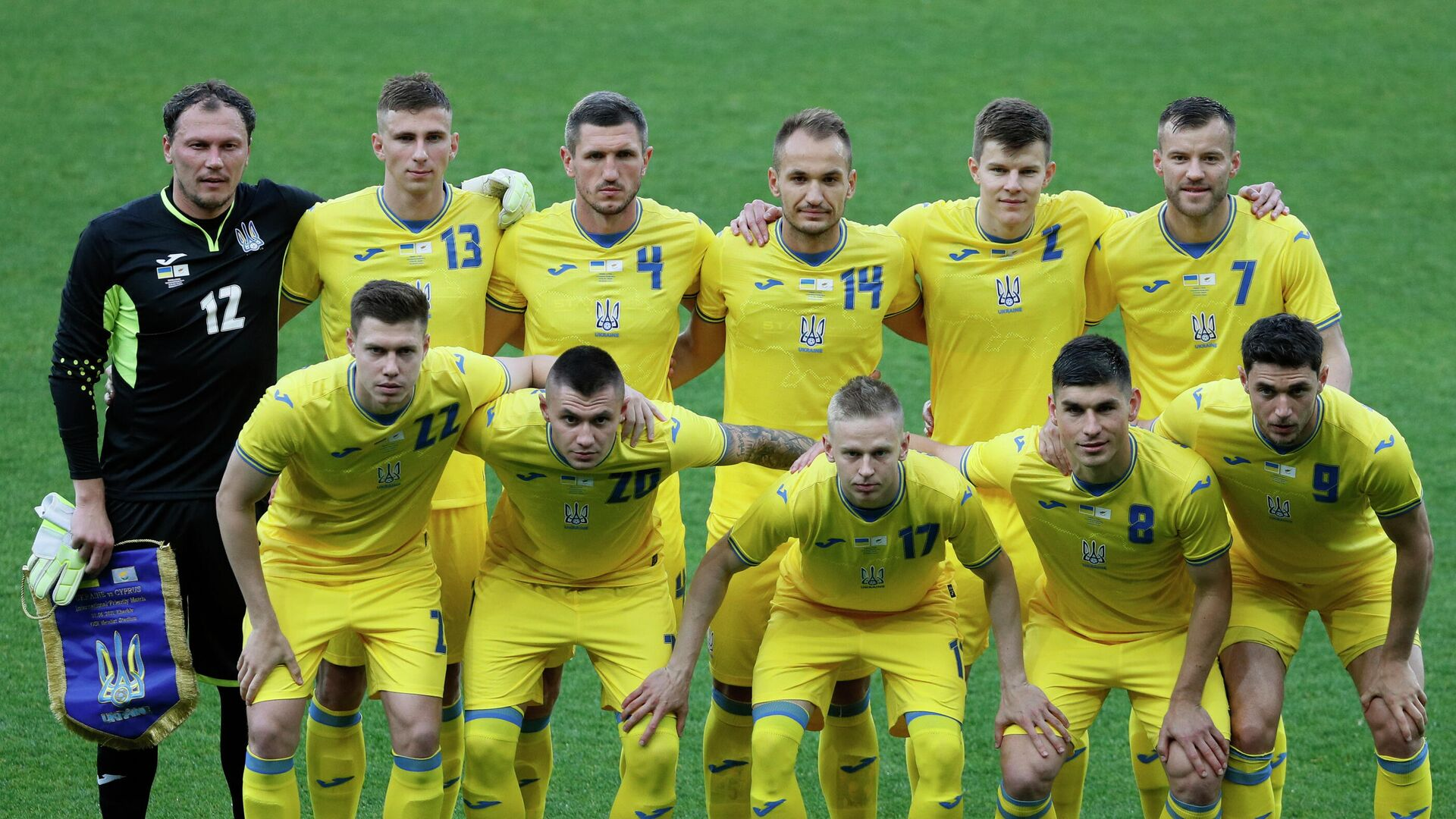 Сборная Украины по футболу перед ЕВРО-2020 - РИА Новости, 1920, 11.06.2021