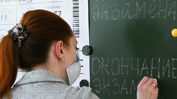 Единый госэкзамен по русскому языку