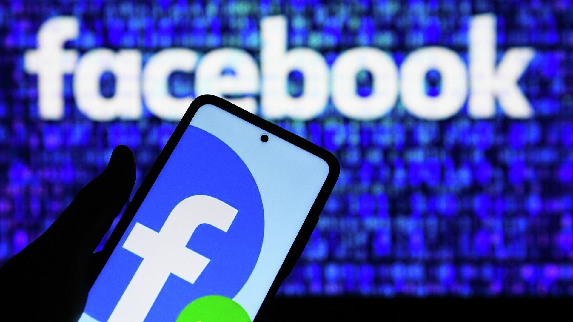 Facebook удалил более 300 аккаунтов из России