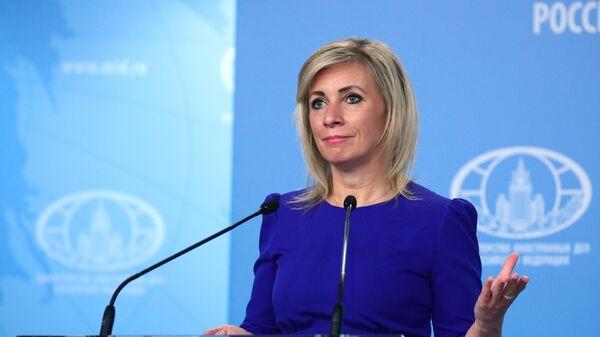 Захарова прокомментировала проект Зеленского о борьбе с олигархами