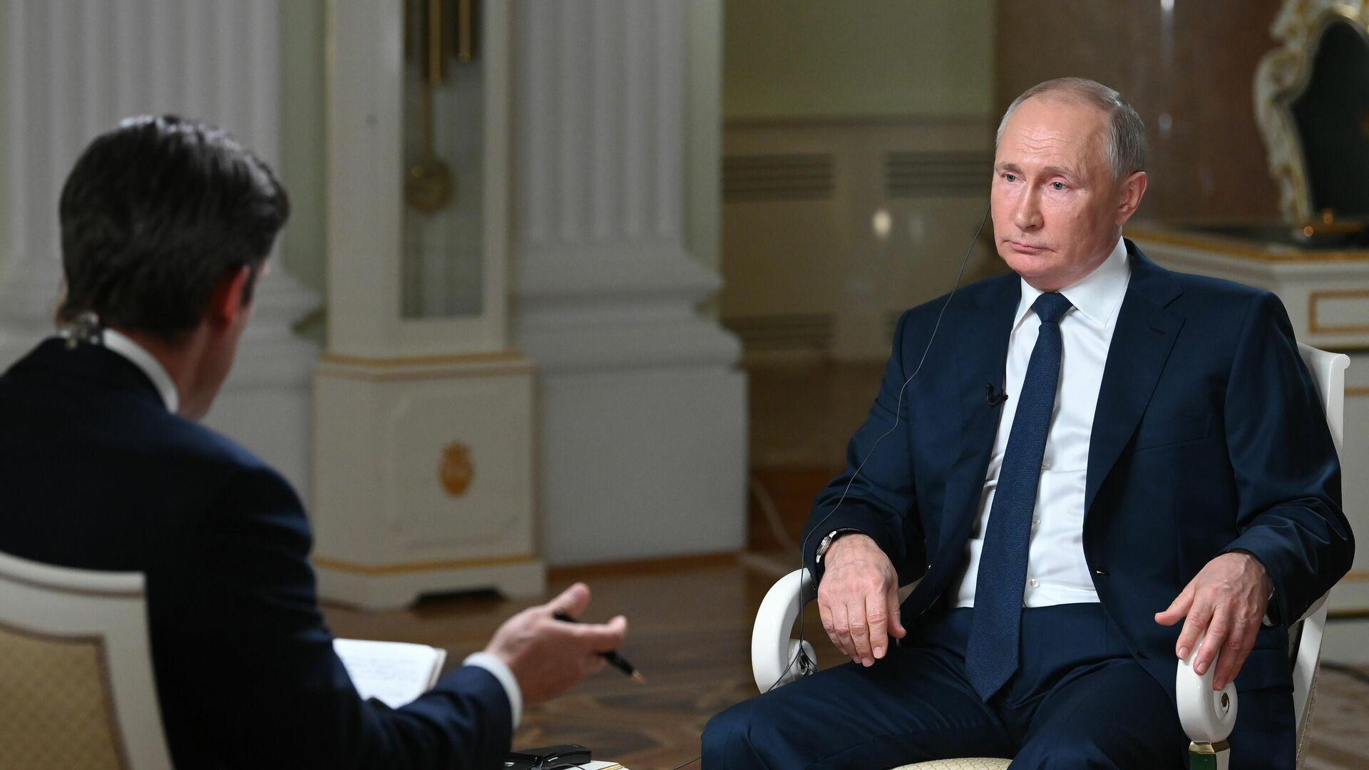 Президент РФ Владимир Путин отвечает на вопросы журналиста телекомпании NBC - РИА Новости, 1920, 14.06.2021