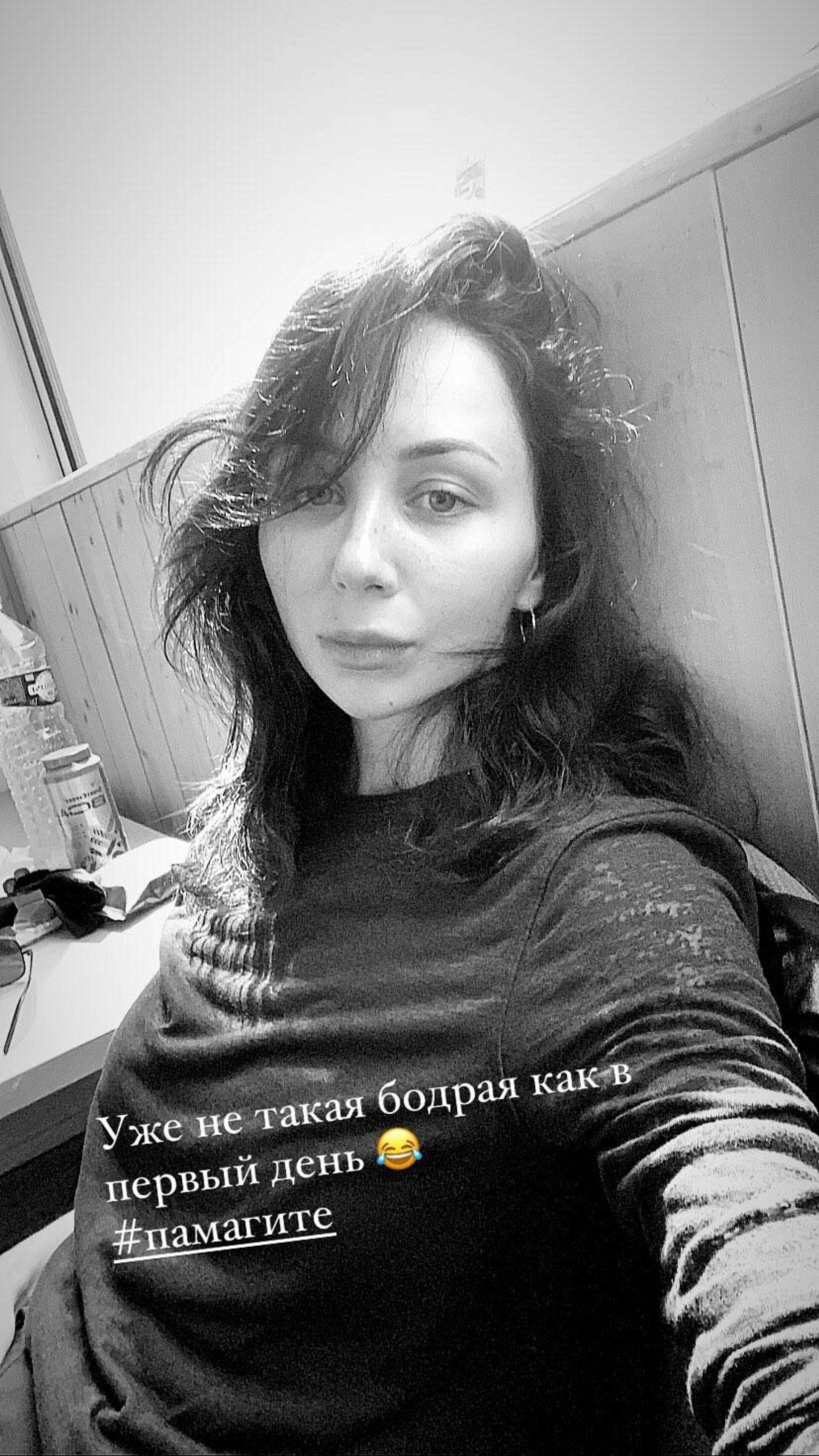 Фигуристка Елизавета Туктамышева после тренировки. - РИА Новости, 1920, 15.06.2021
