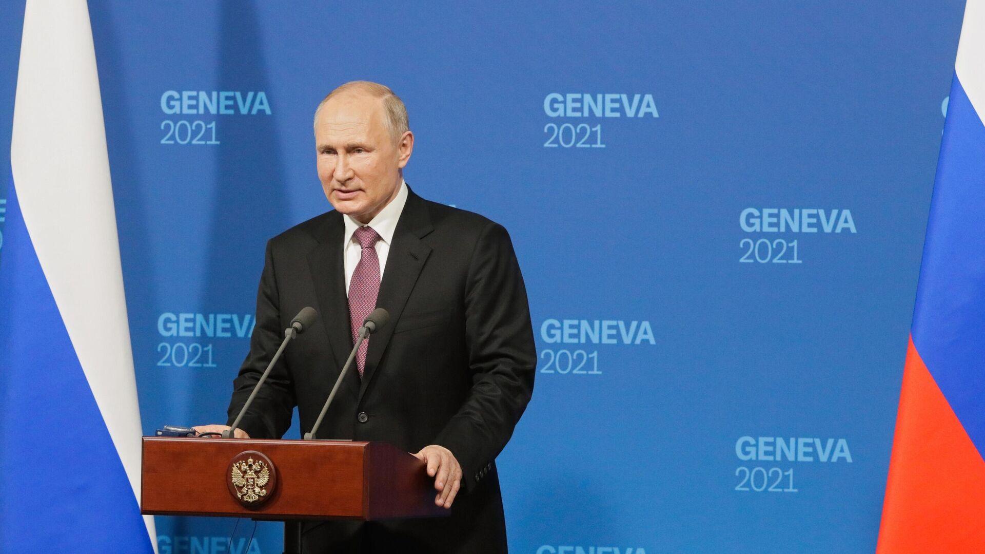 Президент России Владимир Путин на пресс-конференции по итогам переговоров с президентом США Джо Байденом в Женеве. - РИА Новости, 1920, 16.06.2021