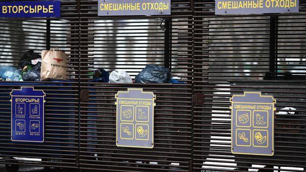 Контейнеры для сбора отходов в одном из дворов в Москве