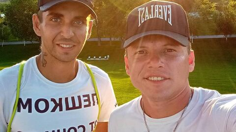 Денис и Евгений