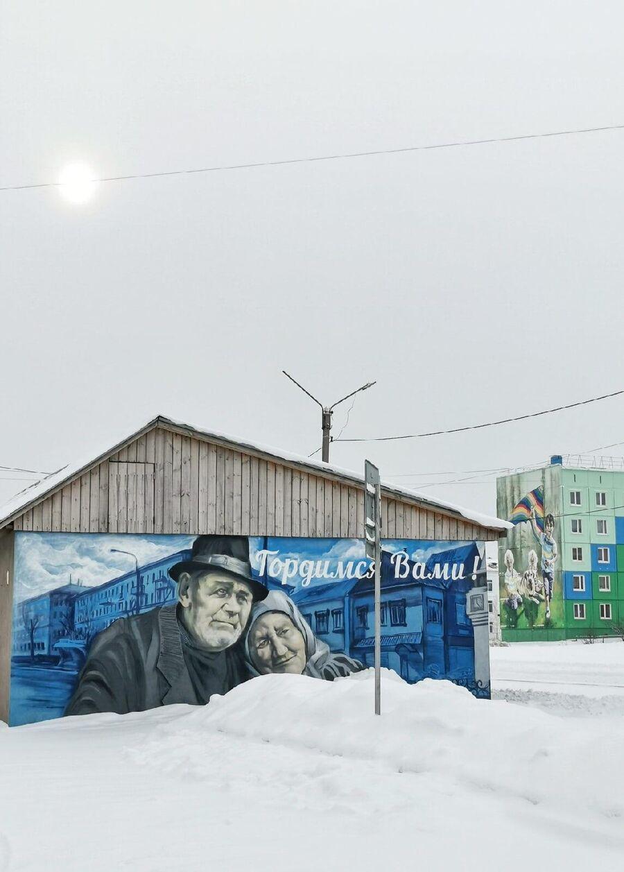 Свирск