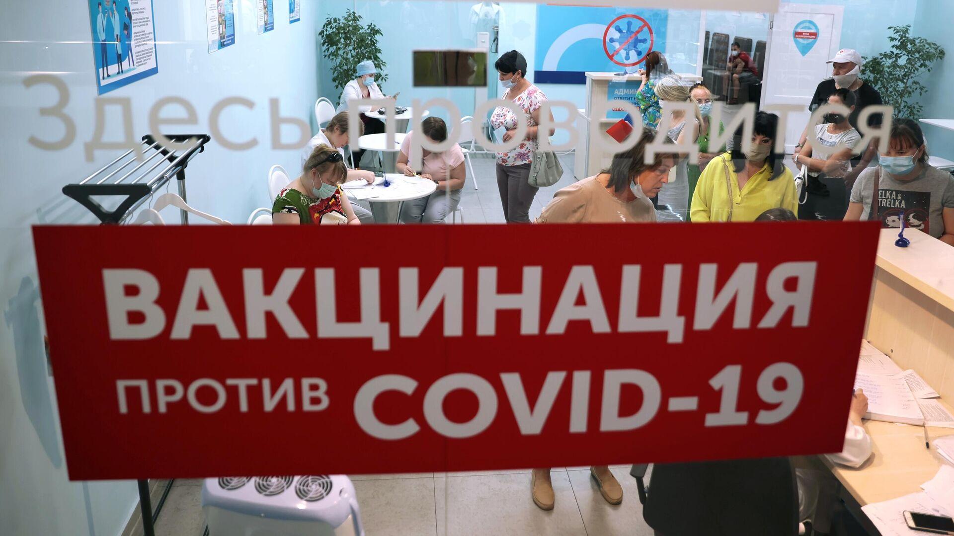 Люди в пункте вакцинации против COVID-19 в торговом центре Гостиный двор в Туле - РИА Новости, 1920, 19.06.2021