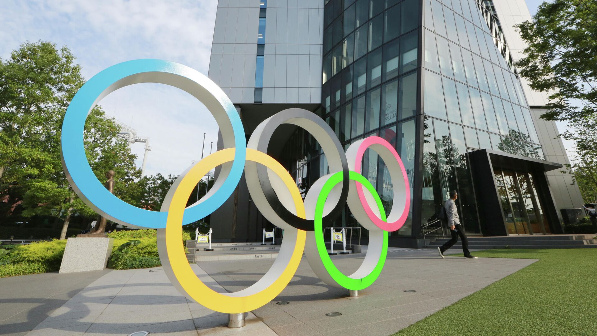 Олимпийские кольца в Токио - РИА Новости, 1920, 20.07.2021
